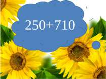 250+710