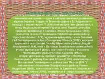 Шевченківські лауреати У галузі літератури та мистецтв щорічно присвоюється Ш...
