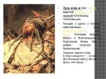Туга й-бе й(1601 —1651) - видатнийкримсько - татарськийполководець і полі...