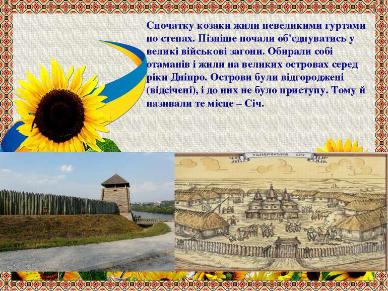 Спочатку козаки жили невеликими гуртами по степах. Пізніше почали об'єднувати...
