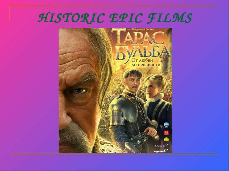 HISTORIC EPIC FILMS