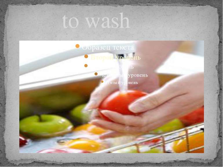 to wash