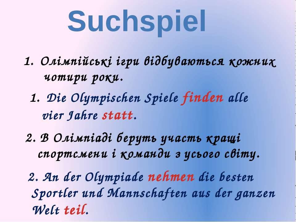 Suchspiel Олімпійські ігри відбуваються кожних чотири роки. 2. В Олімпіаді бе...