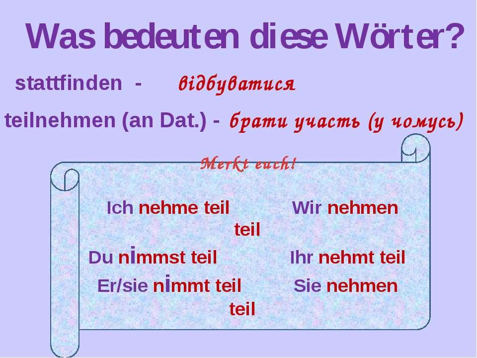 Was bedeuten diese Wörter? stattfinden - teilnehmen (an Dat.) - відбуватися б...