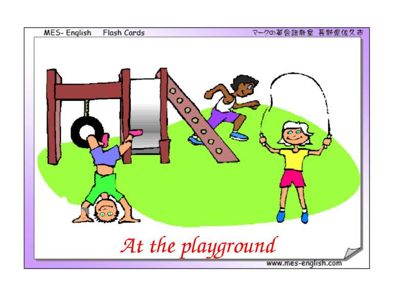 At the playground