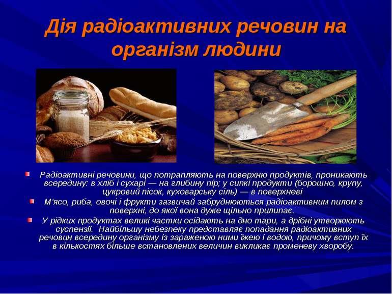 Дія радіоактивних речовин на організм людини Радіоактивні речовини, що потрап...