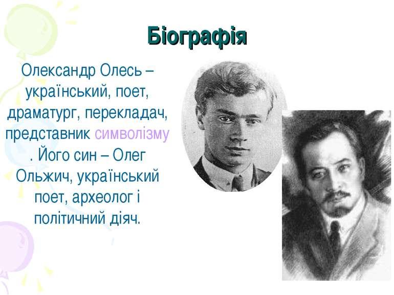 Біографія Олександр Олесь – український, поет, драматург, перекладач, предста...