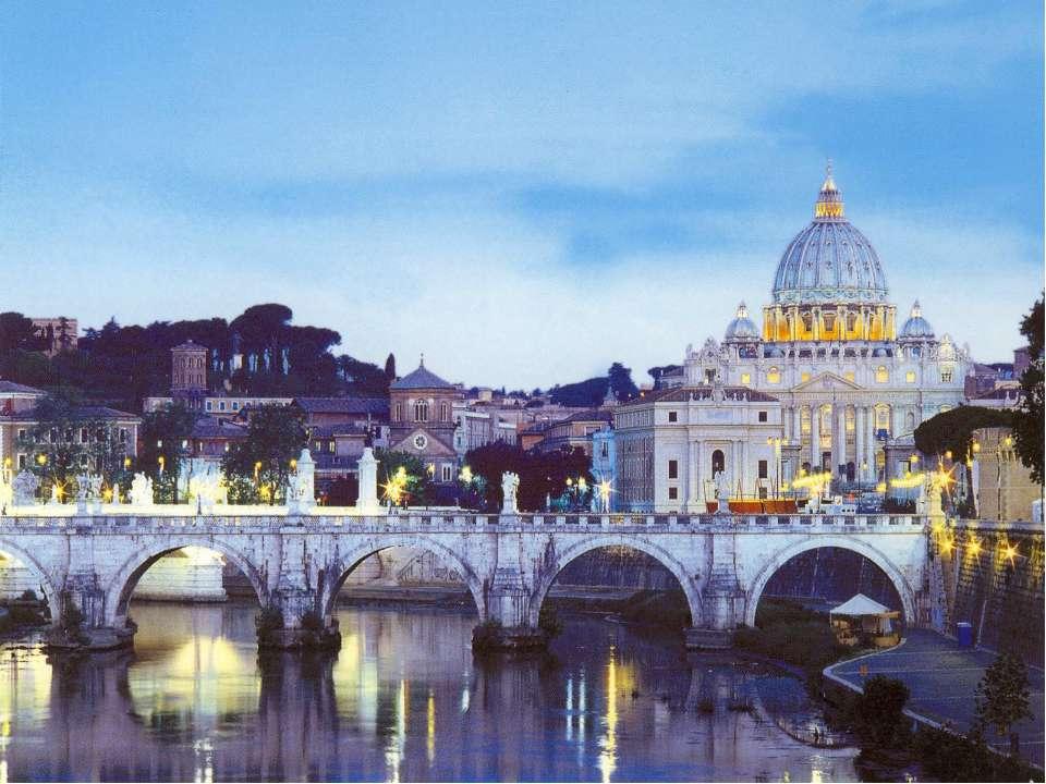 Собор Св.Петра. Рим, Італія