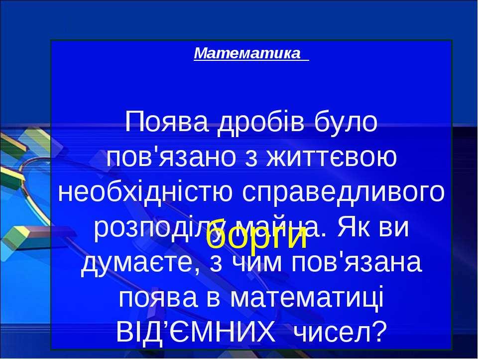 Олімпіада з історії україни відбудеться 28 квітня