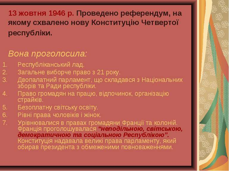13 жовтня 1946 р. Проведено референдум, на якому схвалено нову Конституцію Че...