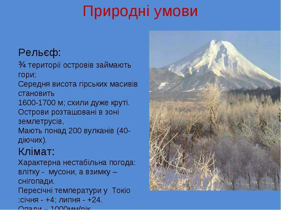 Погода ерофеевка тарасовский район ростовской