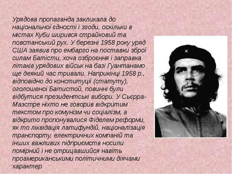 Урядова пропаганда закликала до національної єдності і згоди, оскільки в міст...