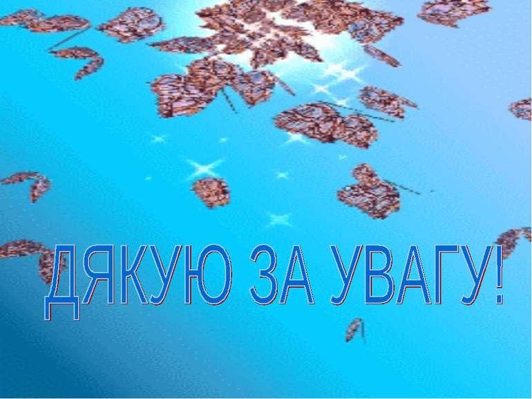 Рожкова С.Б.
