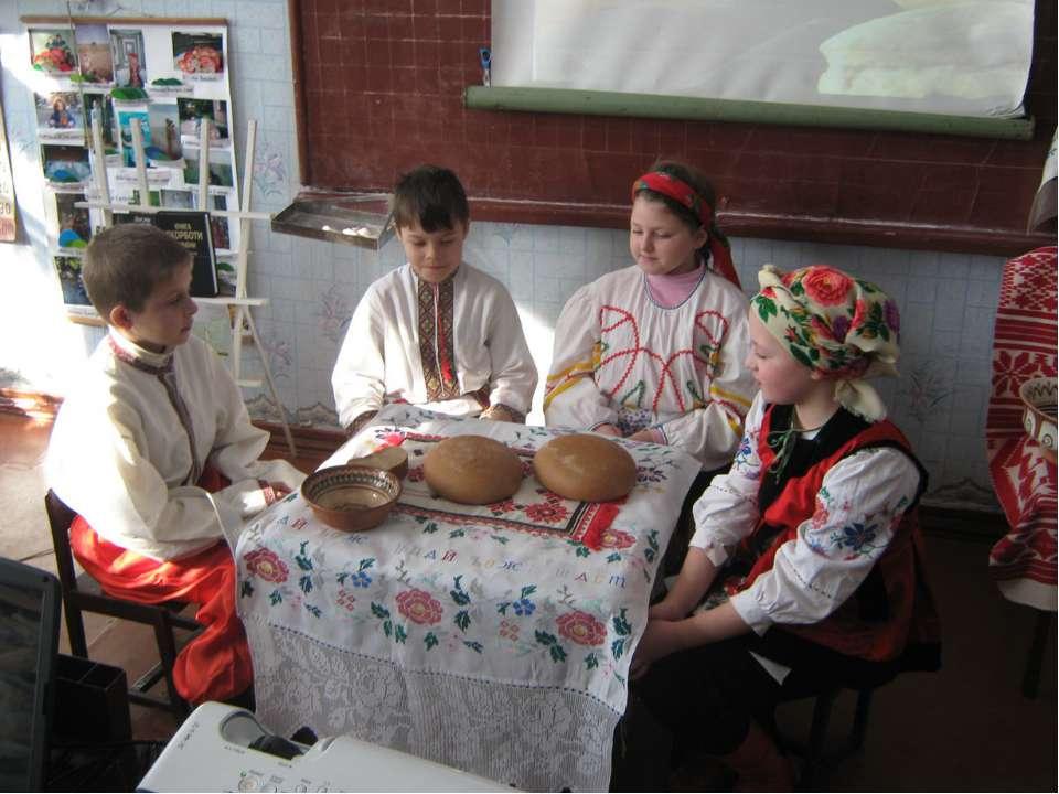 4-Б клас Вчитель: Діденко В.В. Тема: Древні корені та символи української сім...