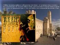 У 630 р. Мухаммед підійшов і