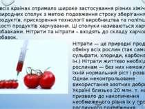 У всіх країнах отримало широке застосування різних хімічний та природних спол...
