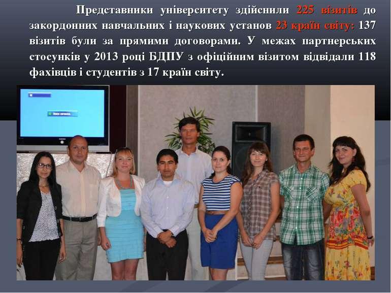 Представники університету здійснили 225 візитів до закордонних навчальних і н...
