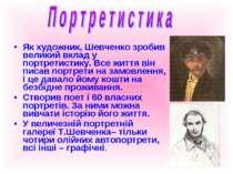 Як художник, Шевченко зробив великий вклад у портретистику. Все життя він пис...