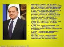 Народився в Мілані 29.09.1936р. У сім»ї банківського службовця. В 1961 році н...