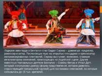 Лідером авангарду в Бенгалії став Бадал Саркар - драматург, продюсер, режисер...