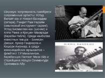 Широку популярність придбали сучасні артисти: Устад Вілаят-хан і Нікхіл Банер...