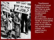 Перебування Рузвельта на посаді губернатора штату Нью-Йорк на думку багатьох ...