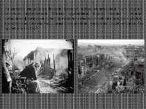 На момент завершения Второй мировой войны значительная часть Европы оказалась...