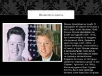Дитинство та юність Вільям Джефферсон Блайт ІІІ народився 19 серпня 1946 року...