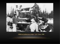 Підбитий радянський танк Т-26. Січень 1940