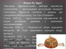 Режим М. Хорті Унаслідок парламентських виборів перемогли легітимісти – прихи...