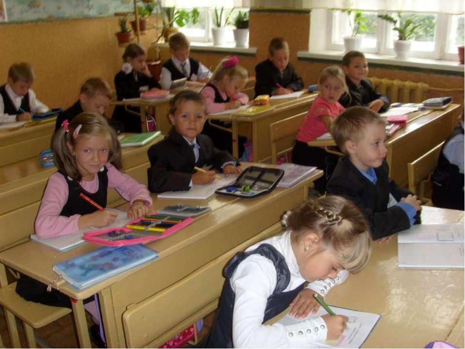 – виробити у першокласника навички самостійної роботи; – відповідальне ставле...