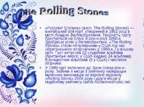 «Ро ллінґ Сто унз» (англ. The Rolling Stones) — англійський рок-гурт, створен...