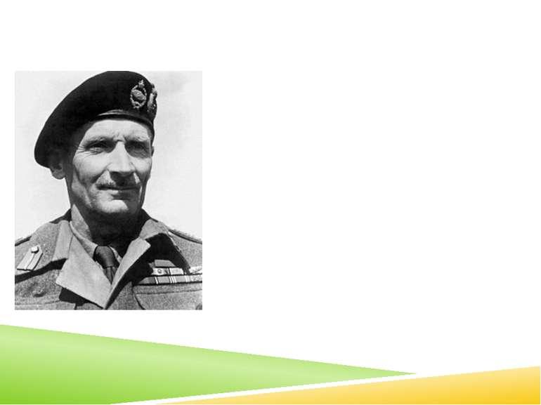 Бернард Лоу Монтгомері Бернард Лоу Монтгомері - британський фельдмаршал (1944...