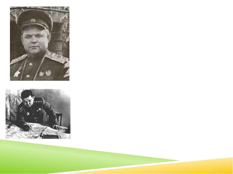 Під керівництвом Ватутіна війська Воронезького (з жовтня 1943 року — 1-го Укр...