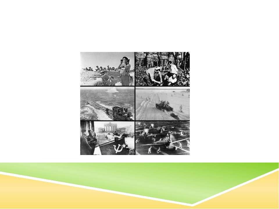 Військові діячі у період другої світової війни