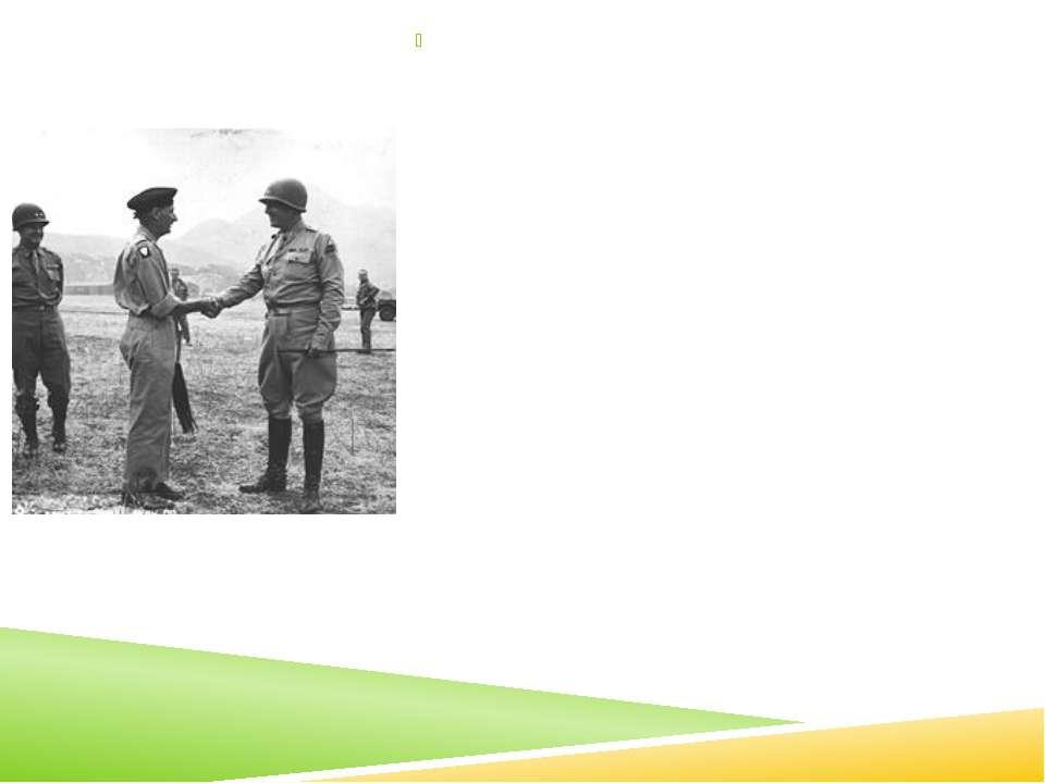 У серпні 1942 року Монтгомері призначений командувачем 8-й британською армією...