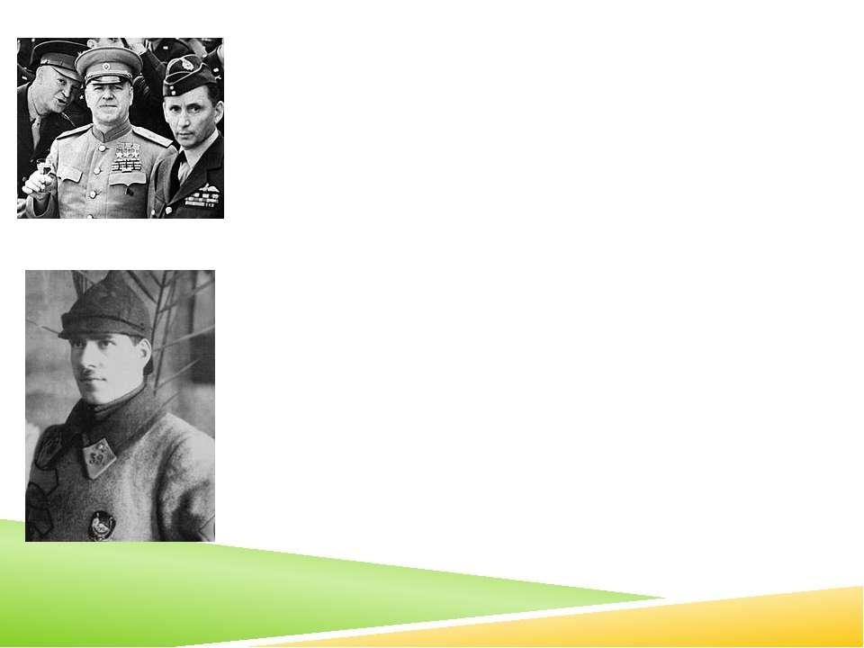 18 січня 1943 року Жукову першому з генералів РСЧА в роки війни присвоєно зва...