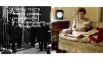 4 травня 1979: Маргарет Тетчер на порозі будинку на Даунінг-стріт 10 після її...