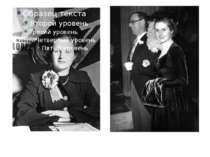 13 жовтня 1951: Маргарет Хільда Робертс в агітаційному турі. 13 грудня 1951: ...
