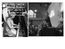 5 вересня 1970: Державний секретар з питань освіти Маргарет Тетчер грає на пі...