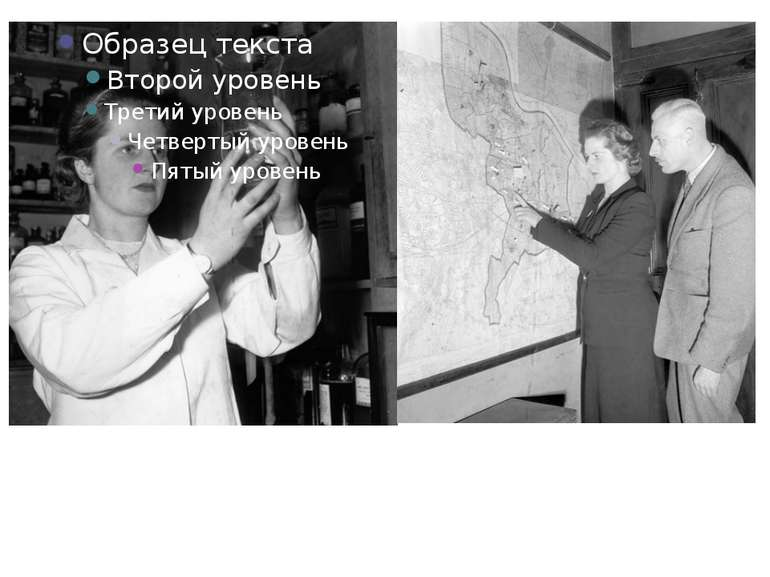 24 січня 1950: на фото Маргарет займається хімічними дослідженнями. На той ча...