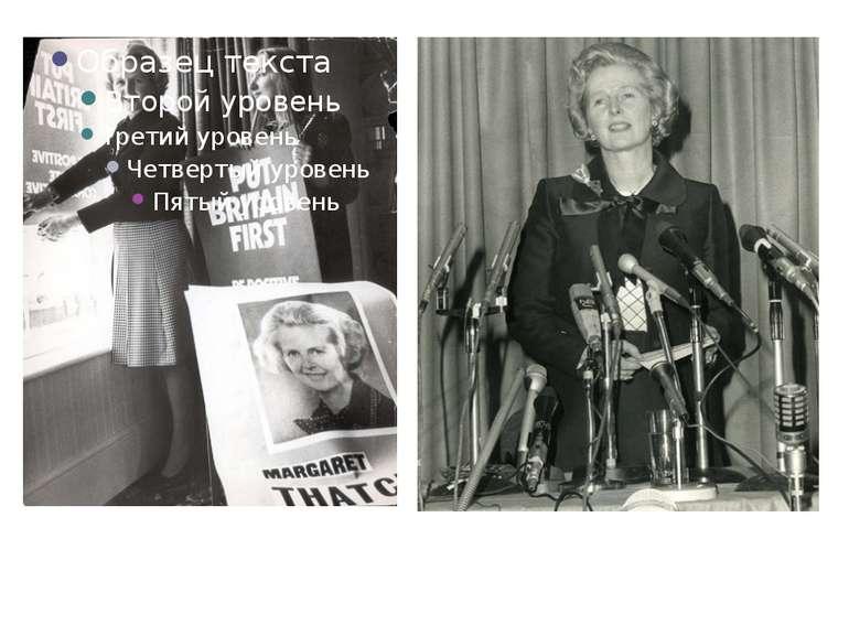24 вересня 1974: Маргарет Тетчер прикрашає свій офіс передвиборними плакатами...