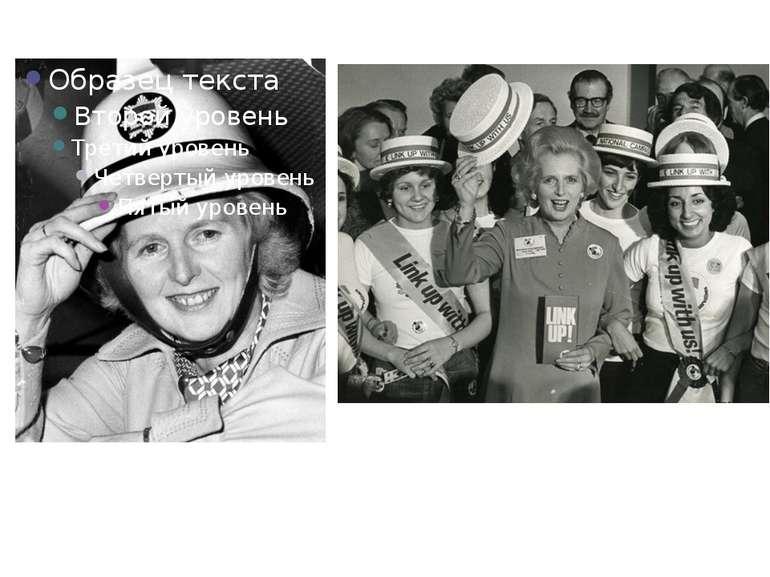 15 жовтня 1976: Маргарет Тетчер у пожежному депо в Фінчлі 5 жовтня 1976: Марг...