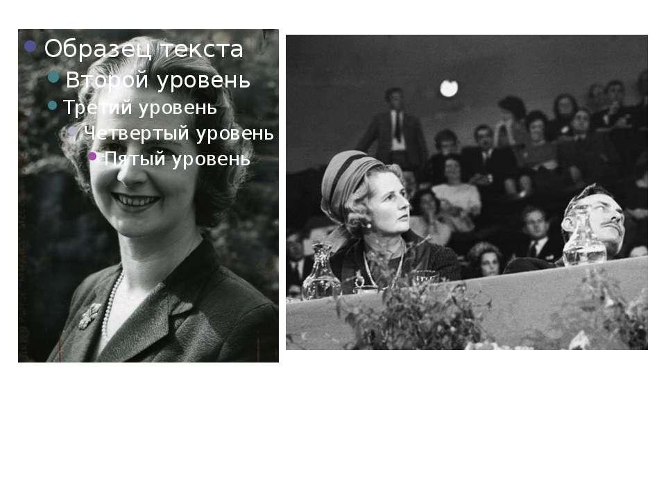 9 жовтня 1961: Маргарет Тетчер у віці 35 позує для фото після її призначення ...