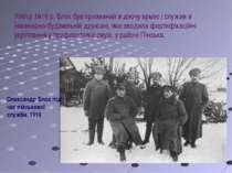 Олександр Блок під час військової служби. 1916 Улітку 1916 р. Блок був призва...