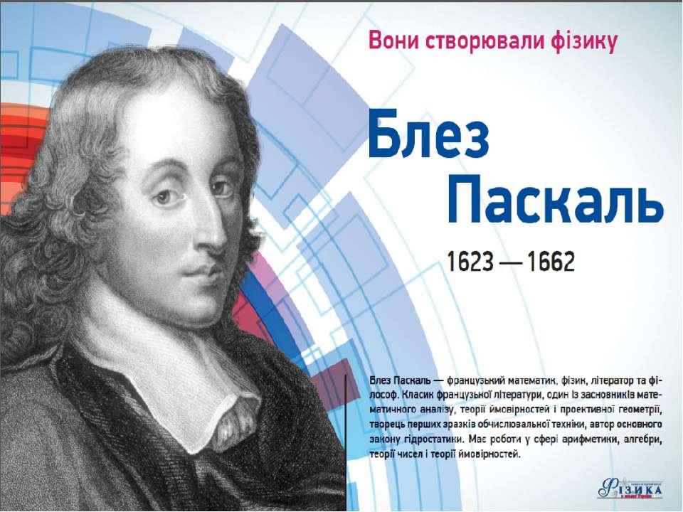 Гриненко С. В.