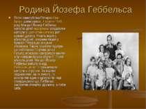 Родина Йозефа Геббельса Після самогубства Гітлера і Єви Браун днем раніше, 1 ...