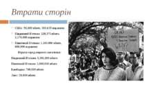 Втрати сторін США: 58,000 вбито, 303,635 поранено Південний В'єтнам: 220,375 ...