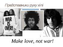 Представники руху хіпі Make love, not war!