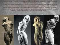 Найзначнішим з творінь Скопаса в круглій пластиці може вважатися статуя Вакха...